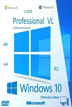 Ovgorskiy Windows 10 1909 x86-64bit Rus