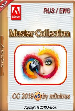Adobe Master Collection CC 2019 RePack Кролик
