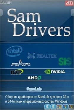 SamDrivers 21.2 [LAN-WLAN]  (2021)