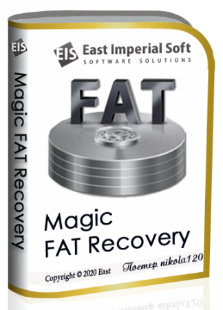 Magic FAT Recovery 3.1 (2020)