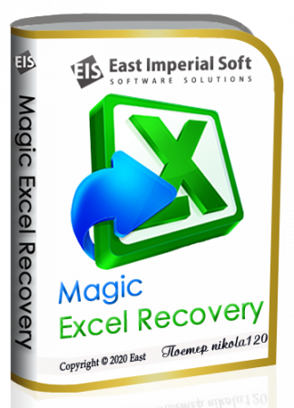 Magic Excel Recovery 2.8 (2020)