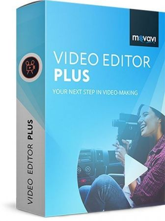 Movavi Video Editor Plus 21.0.0 (2020)